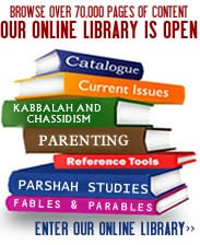 Browse Our Online Library